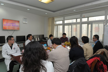 科室相册 血管医学 课程研讨会 北京大学首钢医院