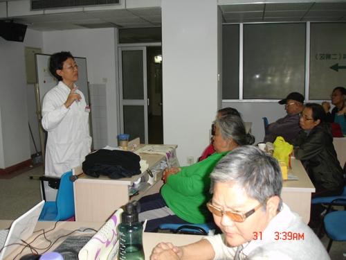 科室相册 血管科健康大讲堂照片集 北京大学首钢医院