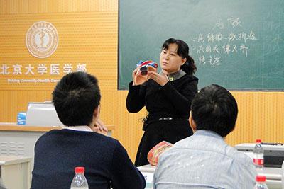 我院职工在北京大学青年教师基本功比赛中获佳绩