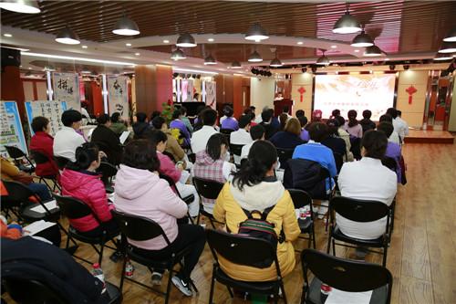 """北京医院举办迎""""三八""""妇女节系列活动"""